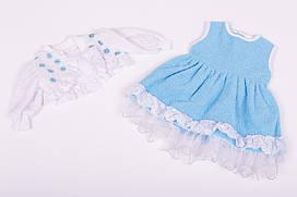 Платье махра