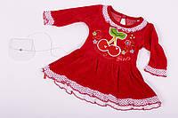 Платье с вишенкой, фото 1