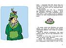 Пеппи Длинныйчулок. Разграблениерождественскойёлки, или Хватайчтохочешь! Автор Астрид Линдгрен, фото 5