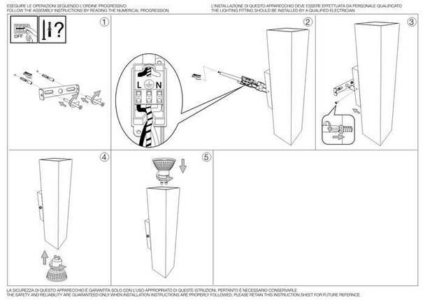 Настенный светильник Ideal Lux Sky AP2 Argento (136882), фото 2