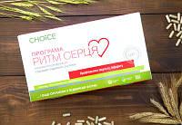 Choice Программа «Ритм сердца»,  12 фитокомплексов по 30 капсул