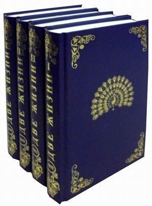 Антарова (офсет, термопл.) Две жизни, в 4 томах