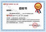 Комплект Xeon E5 2689 HuananZHI X79 2.49 Pb Пам'ять 16 Гб Кулер Lga 2011 LGA2011 Huanan, фото 3