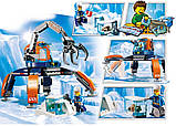 Конструктор Арктичний транспорт 224 деталей JVToy 24003 серія Прекрасний місто, фото 2