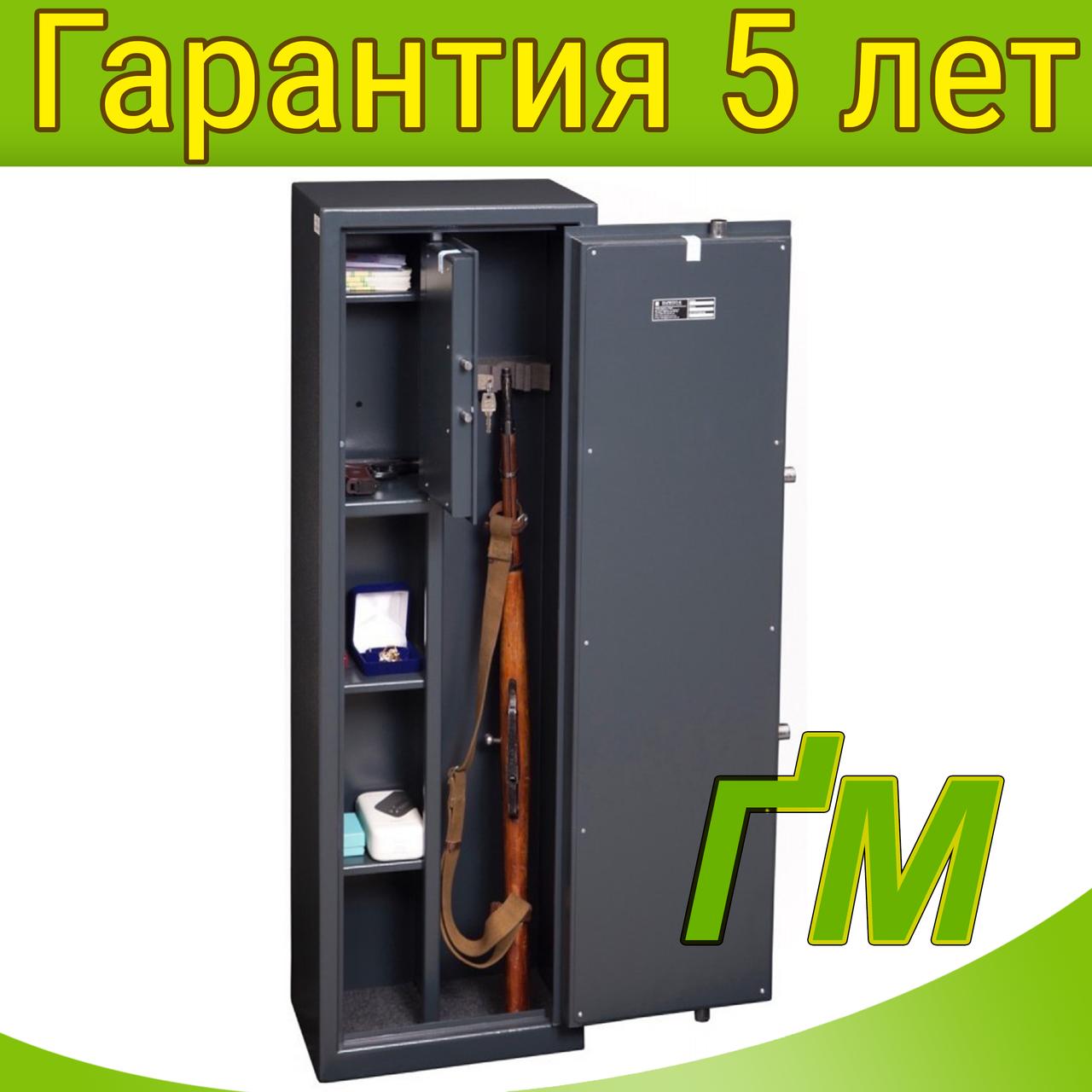 Сейф оружейный G.130.K