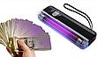 Детектор валют Kronos DL01 портативный на батарейках, ультрафиолетовый детектор купюр, сканер денег, фото 5