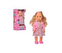 Кукла, музыка-песня, звук, реагирует на хлопок, ходит, M4164UA