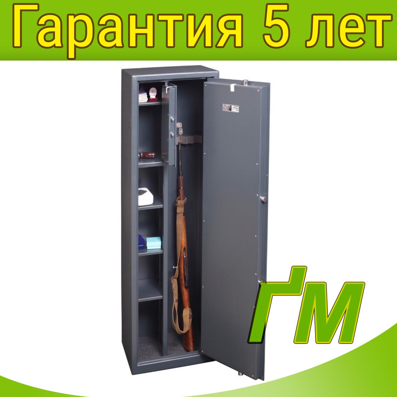 Сейф оружейный G.450.K (1512х450х350мм)