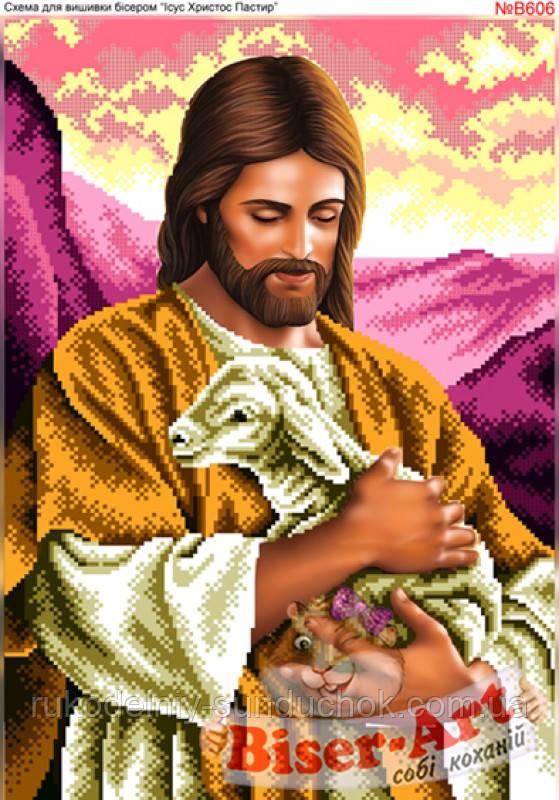 Схема для вишивки бісером Бисер-Арт Ісус - добрий пастир (B606)