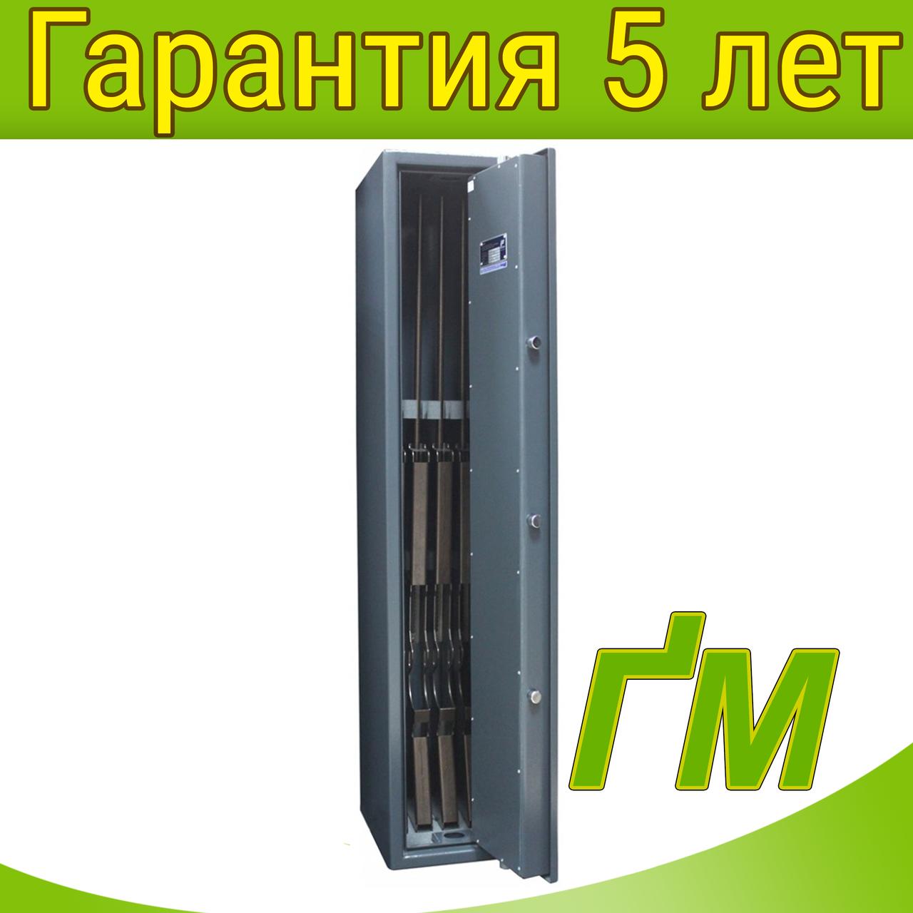 Сейф оружейный GH.300.K