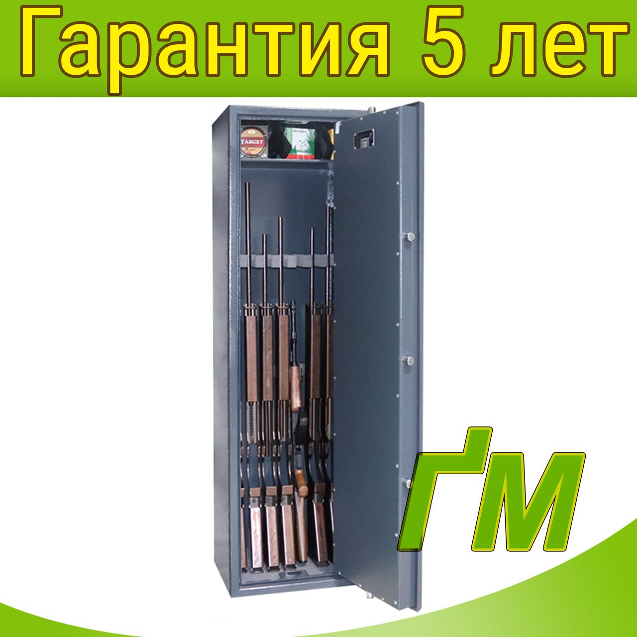 Сейф оружейный GH.450.E (1500х450х395мм)