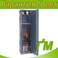 Сейф оружейный GH.450.E (1500х450х395мм), фото 1