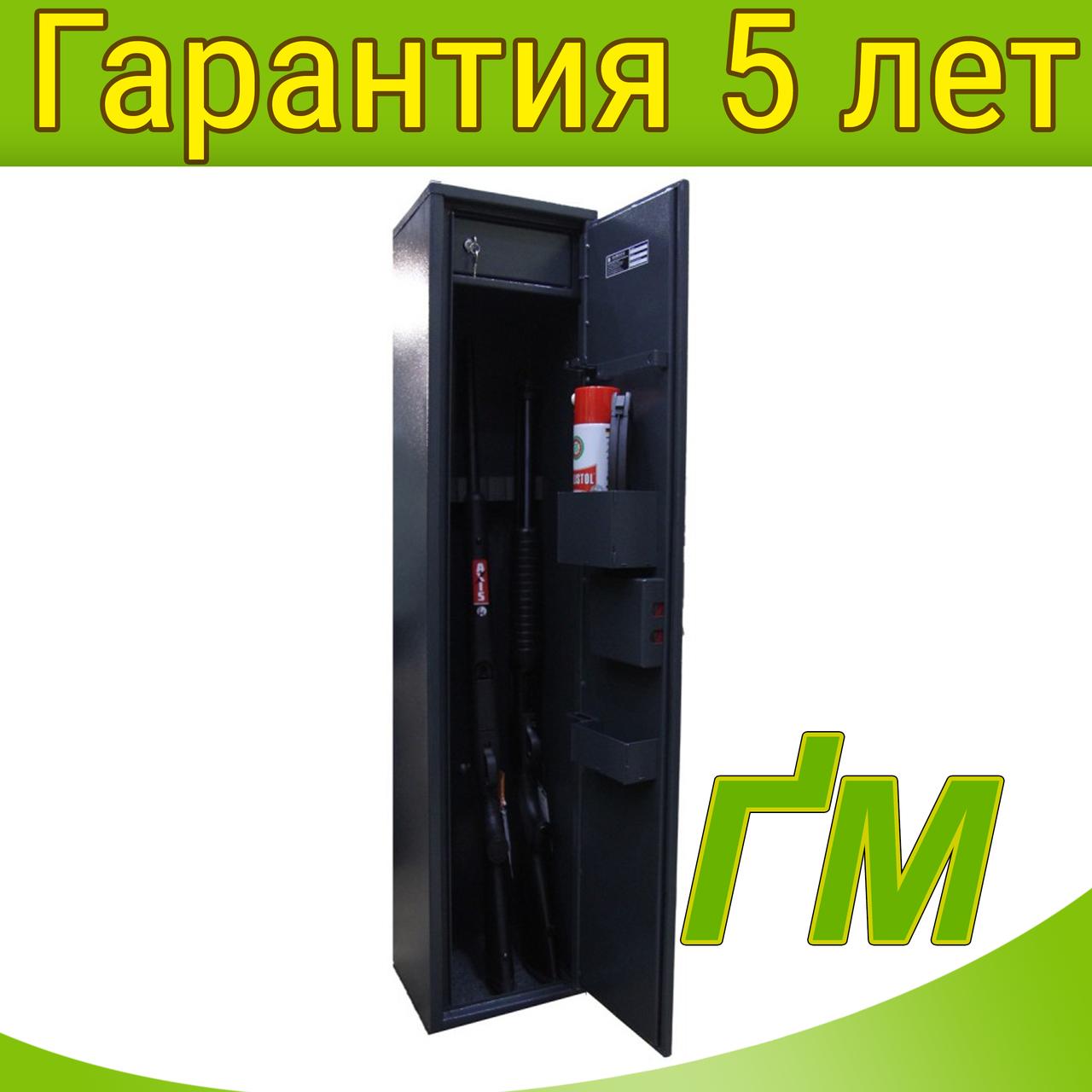 Сейф для хранения оружия GLT.125.K