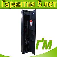 Сейф для хранения оружия GLT.125.K, фото 1