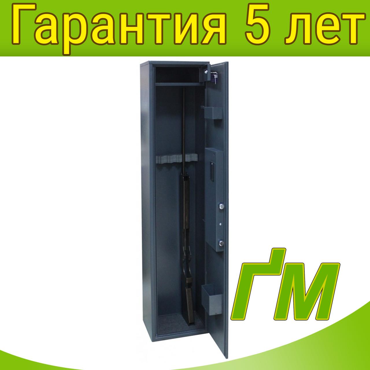 Сейф для хранения оружия GLT.340.E