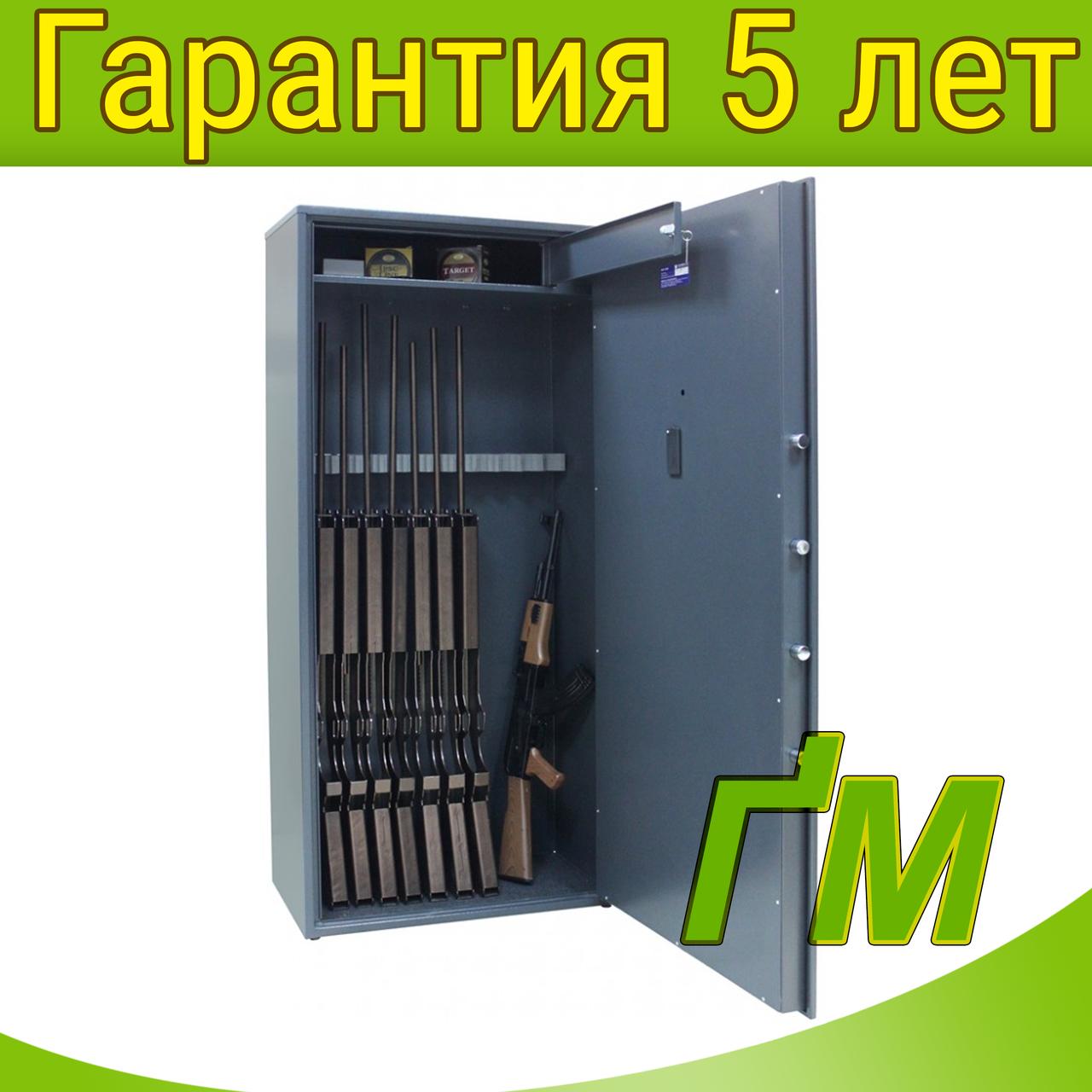 Сейф для хранения оружия GLT.700.E