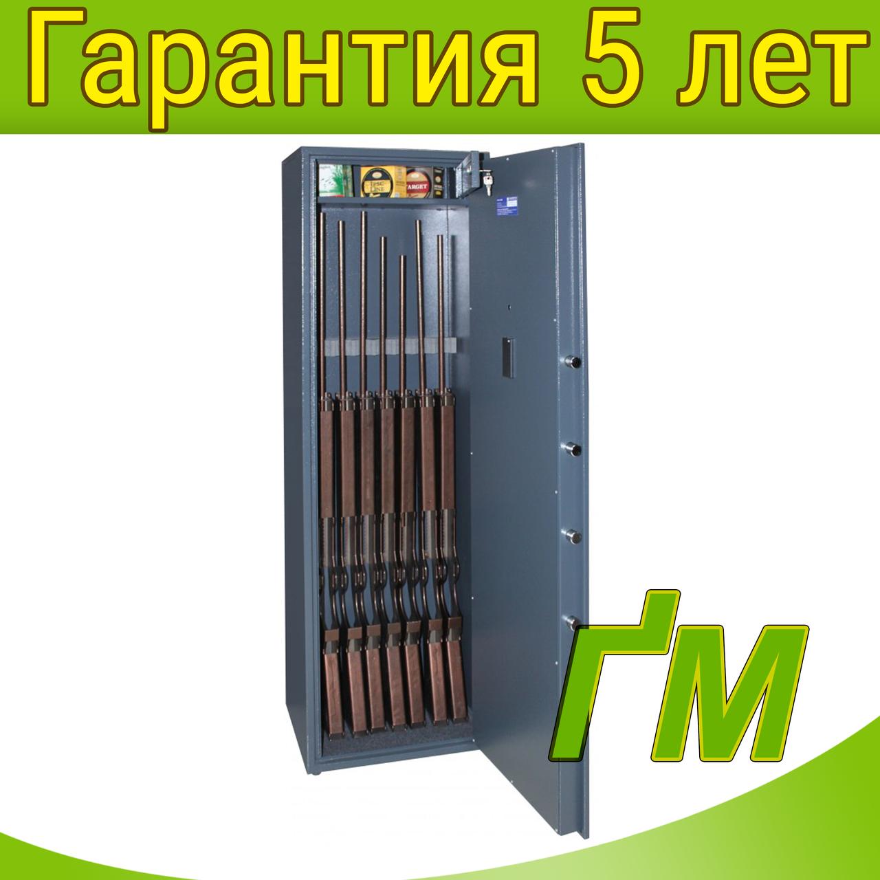 Сейф для хранения оружия GLT.470/35.E (1512х470х350мм)