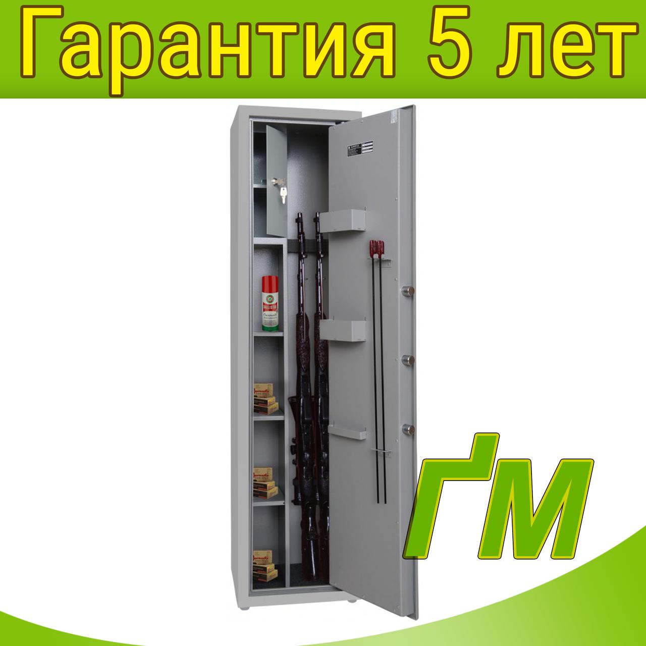 Сейф оружейный GS.140.K