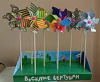 Игрушки для улицы вертушка ветрячок маленький Dream Makers (FLM1)