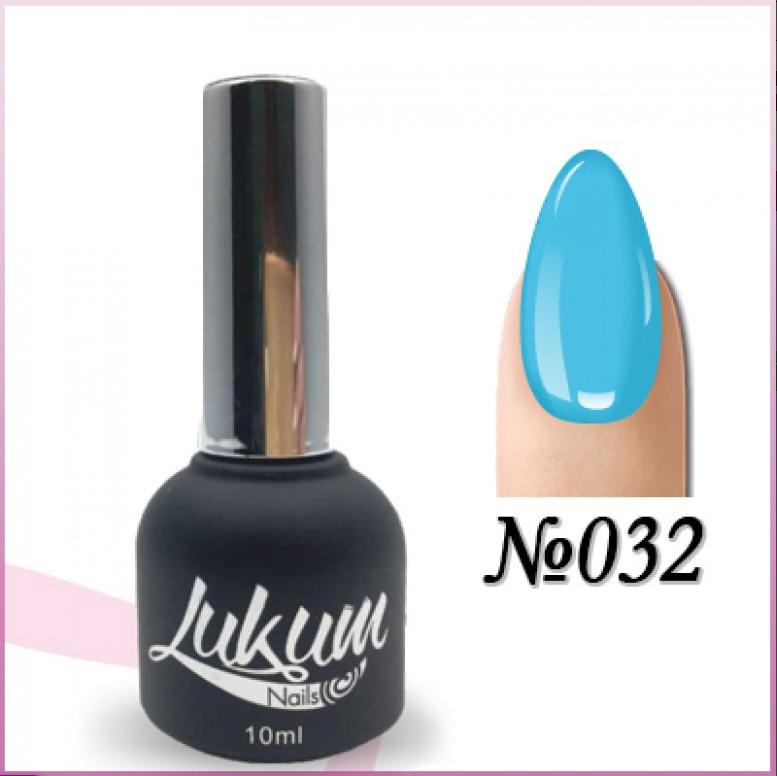 Гель лак Lukum Nails № 032
