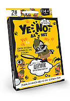 «YeNot (ДаНетки): Шэрлок». Настольная карточная квест-игра  RU (YEN-01-04)