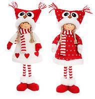 Мягкая новогодняя игрушка Девочка в шапке сова 45см, красивый декор на Новый год, набор 2 шт