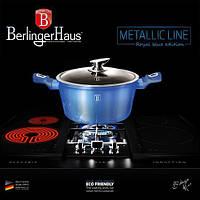 Кастрюля с крышкой Berlinger Haus Metallic Line Royal BLUE Edition BH 1654N (2,5 л /Ø20х10,4 см)