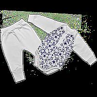Трикотажный комплект для новорожденных  с начесом Звезда, Размер детской одежды 80