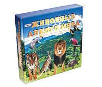 """""""Животные дикого мира"""" развлекательная настольная игра   Strateg"""