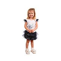 Костюм для девочки с юбкой фатин Одуванчик, Размер детской одежды 128