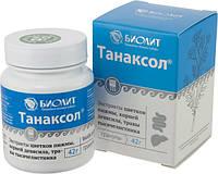 Танаксол, 42 г гранулы - противолямблиозное, желчегонное, гепатозащитное, мягкое слабительное