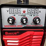 Сварочный полуавтомат 2в1 SIRIUS MIG/MMA-250 под флюсовую проволоку, фото 3