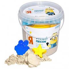 Набор для детского творчества Умный песок Миньоны 1кг. Genio Kids SSR10L_EN