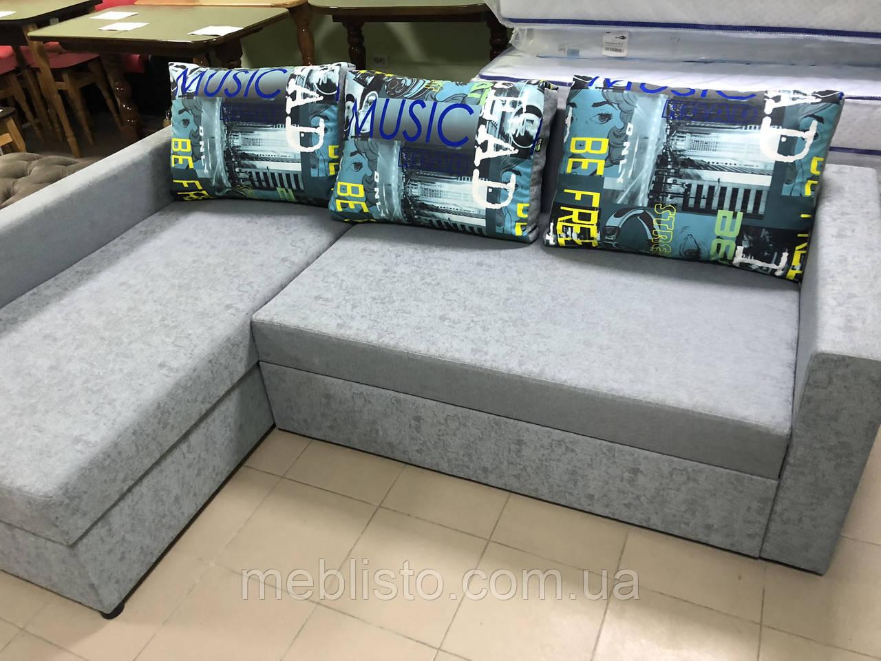 Кутовий диван Челсі м'які меблі за доступною ціною