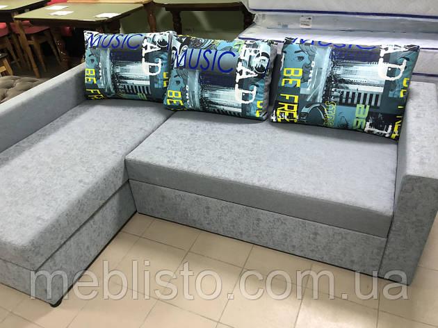 Кутовий диван Челсі м'які меблі за доступною ціною, фото 2