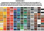 """Стол компьютерный стеклянный """"Галатея"""" (ролики до заказываются отдельно) . Цвет и размер можно изменять., фото 4"""