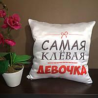 Подушка для девочки, фото 1
