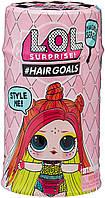 Кукла ЛОЛ Сюрприз 5 серия 2 волна с волосами (L.O.L. Surprise Makeover Series ) MGA Оригинал