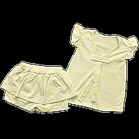 Детский летний костюм для девочки Summer, Размер детской одежды 122