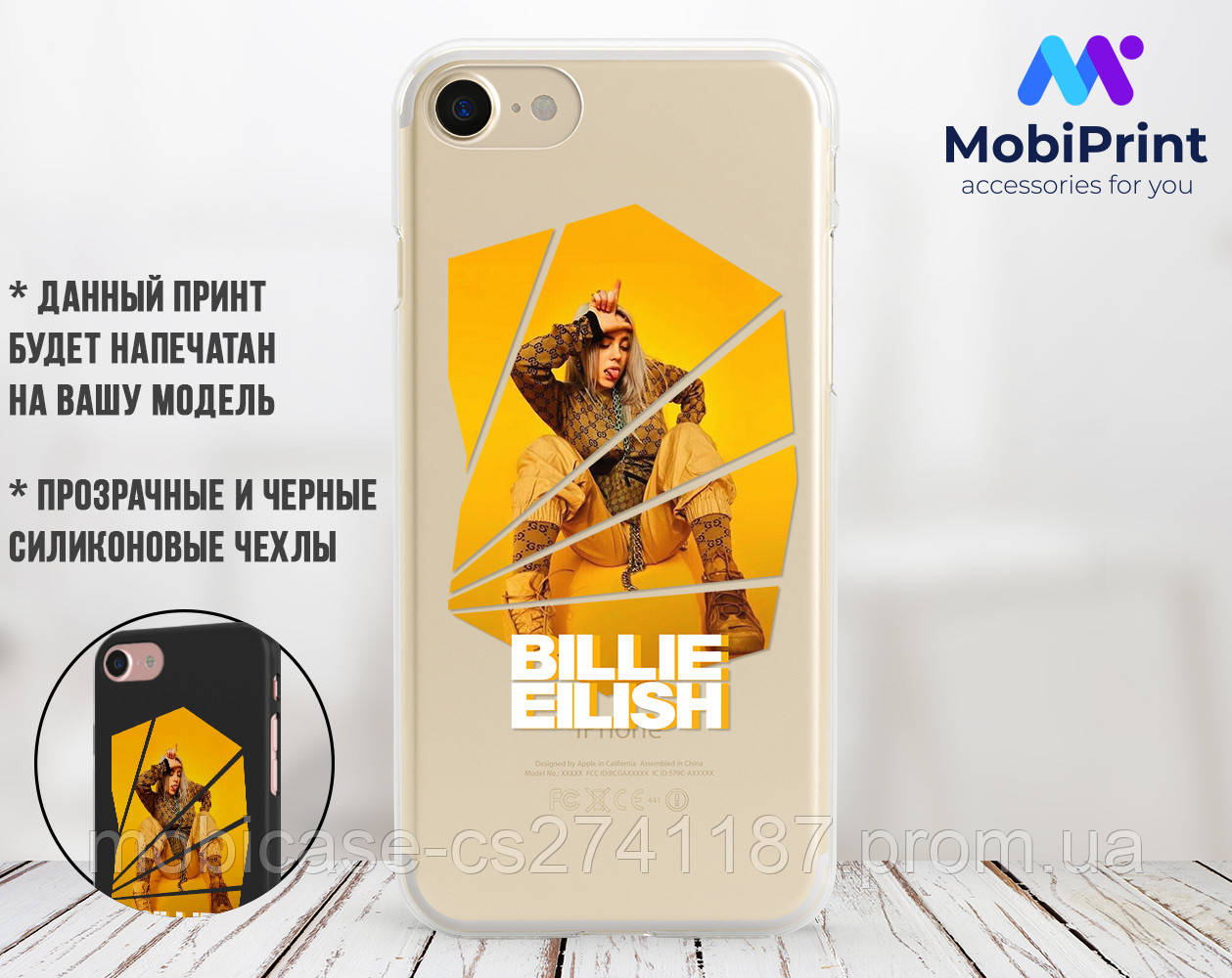 Силиконовый чехол для Apple Iphone 11 Pro Билли Айлиш (Billie Eilish) (4028-3388)