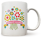 Чашка, Кружка Любимой Бабушке, фото 2
