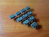 TNY277PN DIP7 - ШИМ контроллер для ИБП, фото 2