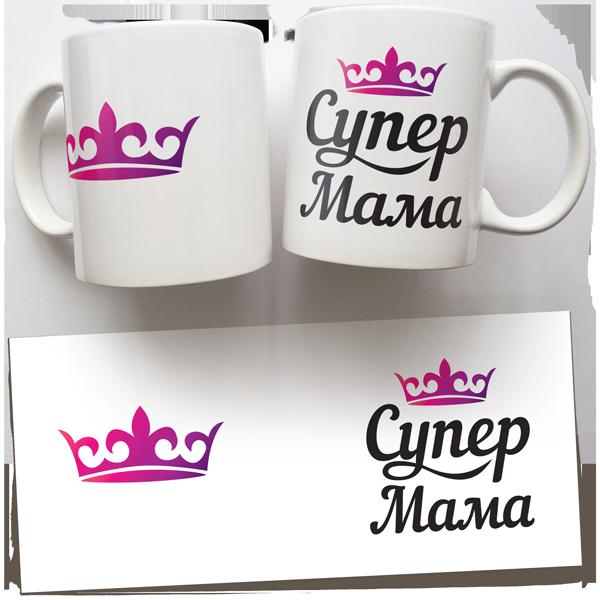 Чашка, Кружка Супер Мама