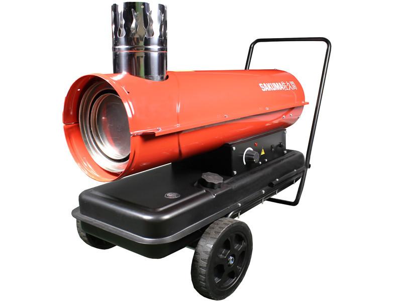 Дизельная тепловая пушка Sakuma SGO-20C (20 кВт)