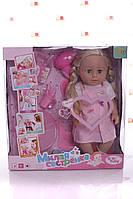 Кукла сестренка