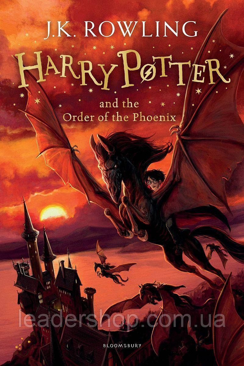 English*Ролинг (англ.,мяг) т.5 Гарри Поттер и Орден Феникса Harry Potter 5 and the Order of the Phoenix