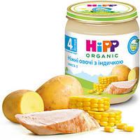 Пюре HiPP Нежные овощи с индейкой, 125 г