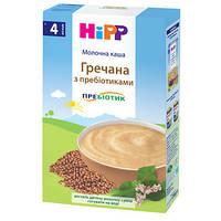 """HiPP Детская молочная каша """"Гречневая"""" с пребиотиками, 250г"""