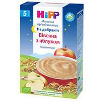 """HiPP Детская молочная органическая каша """"Овсяная с яблоком"""" «Спокойной ночи», 250 г"""