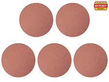 Шлифовальные круги для PROXXON TG 125/E, К150, 5 шт. (28162)